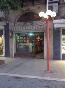 The Turkish Coffee store.