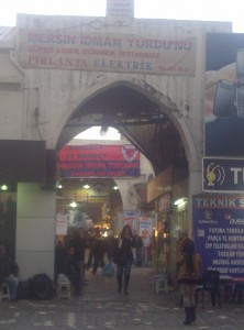 An entrance to the bazaar.
