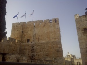 The Tower of David.
