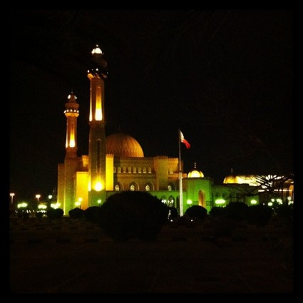 The Grand Mosque, Bahrain.