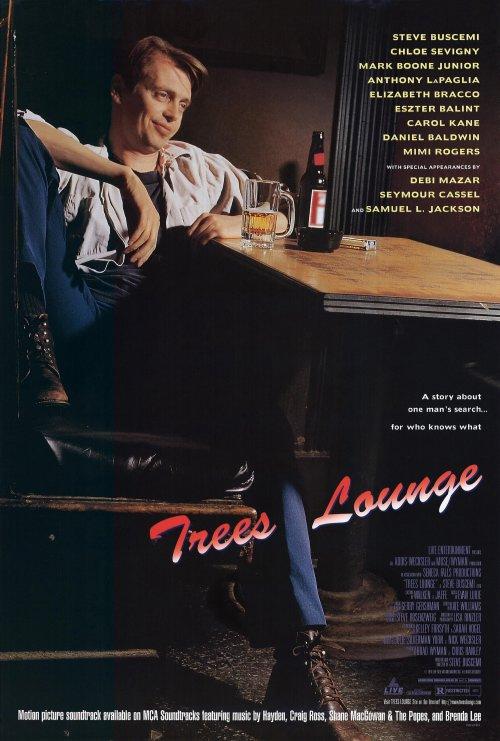 trees-lounge