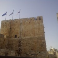 Pictures of Jerusalem
